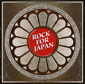 Subsignal Joins Rock For Japan - Sampler
